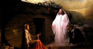 Jesus calls my name